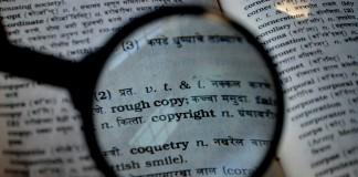 Copyright Creative Commons