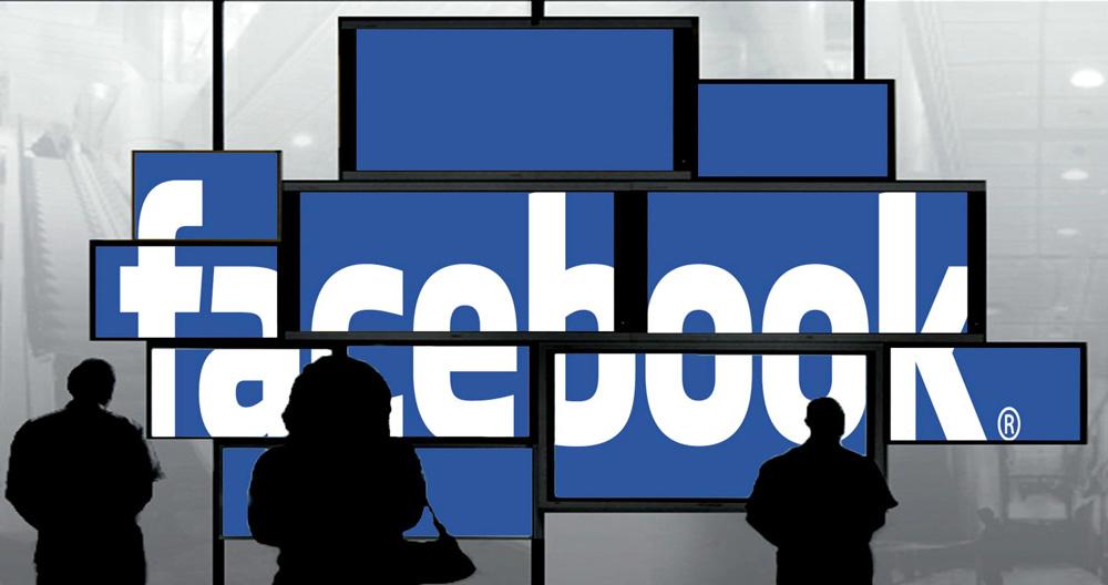 Hacer campañas publicitarias en Facebook